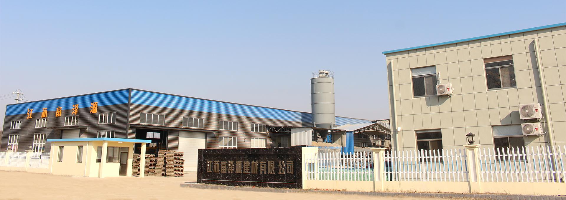 pc砖生产厂家